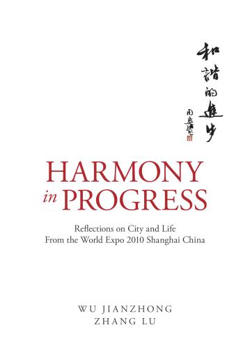 Harmony In Progress