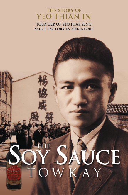 The Soy Sauce Towkay